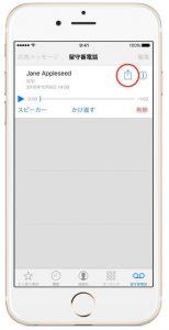 answeringmachine01