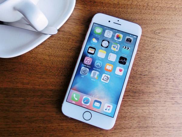 の iphone データ その他 システム