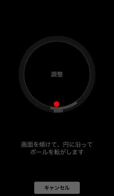 conpass02