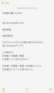 font_ja2