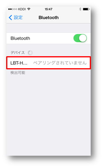 ios7bluetooth_005