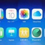 iPhoneアプリのアンインストールができない!不具合や課金アプリの対処法