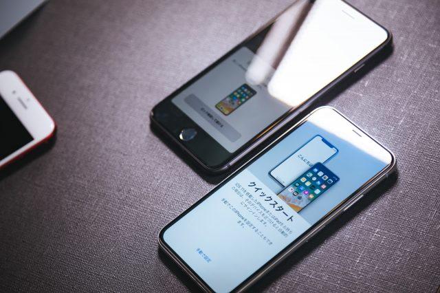 ドコモのiPhone機種変更の方法!カンタンSTEP6つご紹介